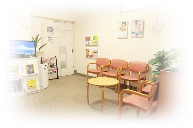 歯科待合室
